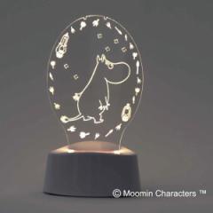 照明 LEDアクリルスタンド ムーミン ( LEDライト アクセサリースタンド メガネ置き 音感センサー 振動 点灯 玄関 インテリア 間接照明