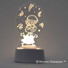 照明 LEDアクリルスタンド ムーミン リトルミィ ( LEDライト アクセサリースタンド メガネ置き 音感センサー 振動 点灯 玄関 インテリア