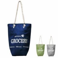 マルチクーラーバッグ 保冷バッグ Sサイズ ( クーラーバッグ トートバッグ お買い物バッグ ファスナー付き ショッピングバッグ エコバッ