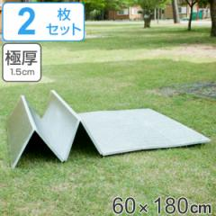 レジャーシート 厚手 アルミ 幅60cm 2枚組 極厚 15mm 折りたたみ レジャーマット ( アルミマット マット クッション ピクニックシート