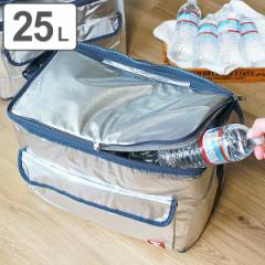 保冷バッグ 大容量 折りたたみ クーラーバッグ ZERO 25L ( 保冷 クーラーバック ソフトクーラー コンパクト 25リットル 25l 折り畳み