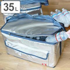保冷バッグ 大容量 折りたたみ クーラーバッグ ZERO 35L ( 保冷 クーラーバック ソフトクーラー コンパクト 35リットル 35l 折り畳み