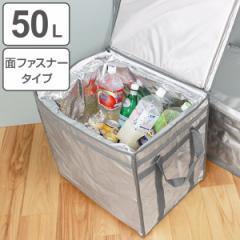 保冷バッグ 折りたたみ ICE BOX 面ファスナータイプ 50L ( 保冷 クーラーバック ソフトクーラー コンパクト 50リットル 50l 防水 大容