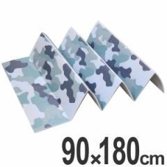 レジャーシート グランドエイト カモフラージュ レジャーマット 幅90cm 迷彩柄 折りたたみ式 ( アルミマット マット クッション