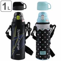 水筒 直飲み コップ付 ステンレス 保温 保冷 2way フォルテックパーク 1L 1リットル ( 2WAYボトル 1000ml 携帯マグボトル コップ付き 2W