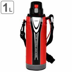特価 水筒 直飲み ダイレクトステンレスボトル 1L カバー付 フォルティ 保冷専用 ( ステンレス製 スポーツボトル ダイレクト 1リットル
