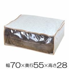 布団収納袋 毛布・タオルケット収納ケース 幅70×奥行55×高さ28cm モネ 透明窓付き ( 収納袋 収納 ふとん収納袋 布団収納ケース 押
