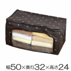 衣類収納袋 タオル収納ケース 幅50×奥行32×高さ24cm ブラン 透明窓付き ( 収納袋 収納 衣類収納 衣類収納ケース 押入れ クローゼ
