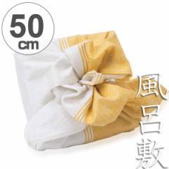風呂敷 中巾 チーフ 寿ぎ包み 金銀 50cm ふろしき お包み 綿100% ( 綿 祝儀 ご祝儀 袱紗 ふくさ 包み 小風呂敷 水引 50 金 銀