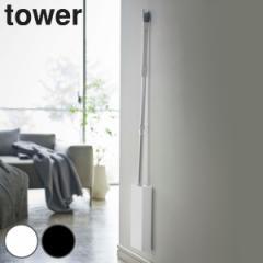 マグネット フローリングワイパー スタンド tower タワー ケースのみ ( フローリングワイパースタンド フロアモップ ワイパー ケース 収