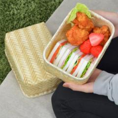 お弁当箱 バンブーボックス 竹製 竹かご Naturalist ( サンドイッチケース 和風弁当箱 ランチボックス あじろ おにぎりケース 和風