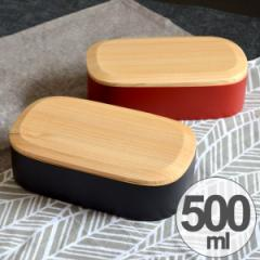 お弁当箱 くりぬき弁当箱 スクエア 500ml 一段 木製 ( 送料無料 和風弁当箱 木 弁当箱 一段弁当箱 ランチボックス おしゃれ くりぬ