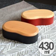 お弁当箱 くりぬき弁当箱 ビーンズ 430ml 一段 木製 ( 送料無料 和風弁当箱 木 弁当箱 一段弁当箱 ランチボックス おしゃれ くりぬ