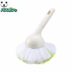 ユニットバスボンくん 抗菌 ハンディ ( お風呂掃除 浴室 浴槽 ブラシ スポンジ バス 風呂 クリーナー 洗剤いらず バスボン )