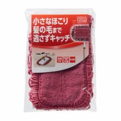 ハイマジックドライモップ スペア モップ フロアラボ 床掃除 取り換え用 ( 床 拭き 掃除 清掃 クリーナー 雑巾 ぞうきん マイクロファイ