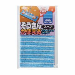 フローリングワイパー 取り替え 専用ぞうきん ( 買い替え 取替え 交換 スペア 床掃除 フローリング ワイパー モップ 拭き掃除 雑巾 ぞう