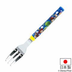 フォーク 13cm トイ・ストーリー 子供用 ステンレス製 日本製 ( 子供用食器 子ども キッズ 食器 カトラリー トイストーリー ウッディ バ
