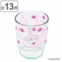 スタッキングタンブラー 280ml トイ・ストーリー コップ タンブラー 子供用食器 プラスチック 日本製 キャラクター ( 食洗機対応 電子レ
