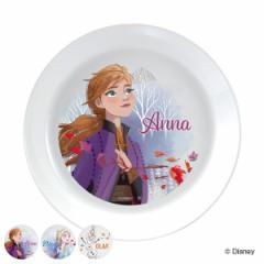 プレート 16cm アナと雪の女王2 丸皿 皿 食器 洋食器 子供用食器 プラスチック 日本製 ( 中皿 丸 取り皿 割れにくい ディズニー アナ雪