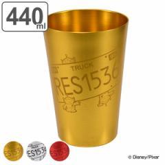 アルミタンブラー 440ml トイストーリー エイリアン リトル・グリーンメン コップ グラス アルミ製 キャラクター ( タンブラー カップ