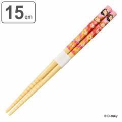 箸 15cm プリンセス 子供用 日本製 キャラクター ( お箸 子供 はし 竹製 ディズニー ディズニープリンセス 竹箸 おはし 国産 カトラリー