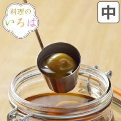 杓子 ステンレス 料理のいろは カンロ杓子 中 燕三条製 ( レードル シロップかけ カンロレードル しゃくし かき氷 カキ氷 梅酒 果実酒瓶