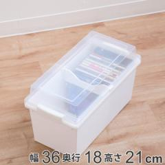 収納ボックス CD DVD メディア収納 幅36×奥行18×高さ21cm ( 収納 ボックス ケース プラスチック フタ付き ブルーレイ ふた 蓋 付き 日