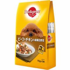 ペディグリー パウチ 成犬用 ビーフ&チキン&緑黄色野菜 70g×3コパック