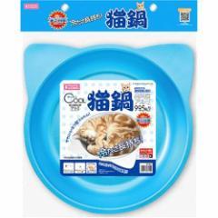【SALE】ひんやりクール猫鍋 ブルー