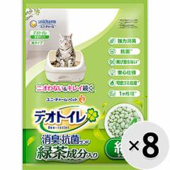 【ケース販売】1週間消臭・抗菌デオトイレ飛び散らない緑茶成分入り消臭サンド 4L×8袋