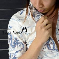 竜和柄 アロハシャツ 5分袖シャツ ドラゴンドゥエボットーニ メンズ(ホワイト白) 925780