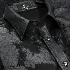 ドレスシャツ 長袖 ソフトPUレザー ムラ 合皮 レギュラーカラー スエード 日本製 メンズ ヴィンテージ スリム 水洗可(ブラック黒) 925834