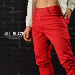 パンツ スリムフィット ストレッチ スキニー メンズ カラーパンツ シンプル(レッド赤) jb42142
