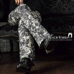 ストレッチパンツ 花柄 リーフ スリム シューカットパンツ(オフホワイト) 923941/総柄 プリント パンツ ブーツカット