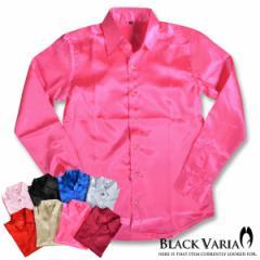 サテンシャツ ドレスシャツ 無地 光沢 衣装 ホスト 長袖シャツ メンズ 日本製(シャイニーピンク) 141405