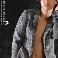 ジャケットツイードノッチドラペルカラーテーラードジャケット(ブラックミックス) 931017/ラメニットテーラードジャケット