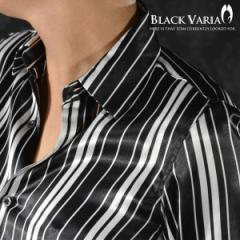 シャツ ランダムストライプ モノトーン 長袖 光沢 ドレスシャツ メンズ(ブラックホワイト) 141719