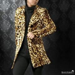 トレンチコート 豹柄 ヒョウ柄 ファー ダブル コート(ブラウンレオパード) 142762/日本製アニマル総柄ファーロングコート