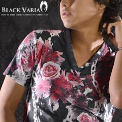 Tシャツ花柄チェーン柄Vネック半袖Tシャツ(レッド) bv01/日本製2wayストレッチ