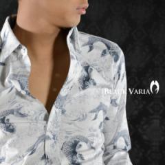 シャツ和柄鯉柄レギュラーカラーメンズ長袖シャツ(ホワイト) 935028/日本製和柄アロハシャツ織柄長袖シャツ