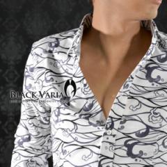 和柄長袖シャツレギュラーカラーアロハ波リゾートシャツ(ホワイト) 935029/日本製長袖シャツ