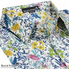 シャツ花柄総柄レギュラーカラー小花長袖シャツメンズ(ブルー) 935030/花柄レギュラーカラー長袖ローンシャツ