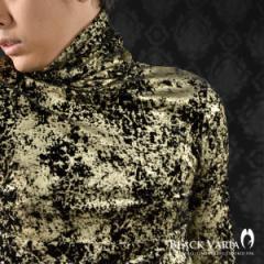 タートルネックラメムラ箔光沢メンズ長袖カットソー(ゴールドブラック) 151303/日本製ハイネックボリュームネック