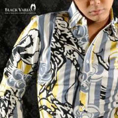 シャツ和柄箔ストライプレギュラーカラー長袖シャツ(ホワイトグレーブラック) 935048/和柄ゴールドシルバー長袖シャツ