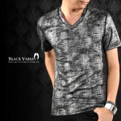 Tシャツヘビパイソン蛇Vネック半袖Tシャツ(シルバーブラック) 154301/アニマル柄Vネック半袖Tシャツ
