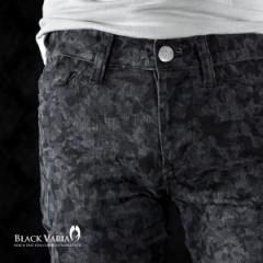 パンツ 迷彩 カモ柄 ムラ シューカット スリム ストレッチ ボトムス メンズ(ブラック迷彩柄) 152800