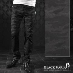 パンツボトム迷彩カモ柄ジャガードストレッチスリムパンツ(ブラック) 933087/カモフラ柄ジャガードメンズスリムパンツ