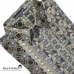 シャツ ネイティブ系総柄 ペイズリー ペルシャ柄 レギュラーカラー 長袖 シャツ メンズ(ブラウングレー) 935080 日本製