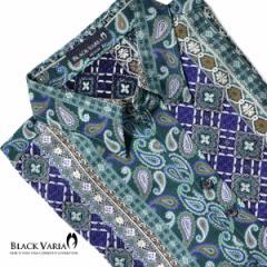 長袖シャツ ネイティブ柄 ペイズリー ペルシャ柄 レギュラーカラー ドレスシャツ 日本製 mens メンズ(グリーンブルー) 935080