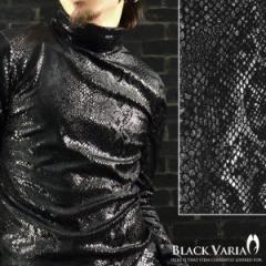 タートルネックカットソー蛇ヘビ柄パイソンハイネックベロア(ブラック) 15804/ベロア光沢タートルネックストレッチロンT